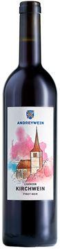 Bild von Ligerzer Kirchwein Pinot noir Bielersee AOC (50 cl) - Andreywein